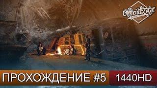 metro 2033 Redux прохождение - ДЕПО - Часть 5