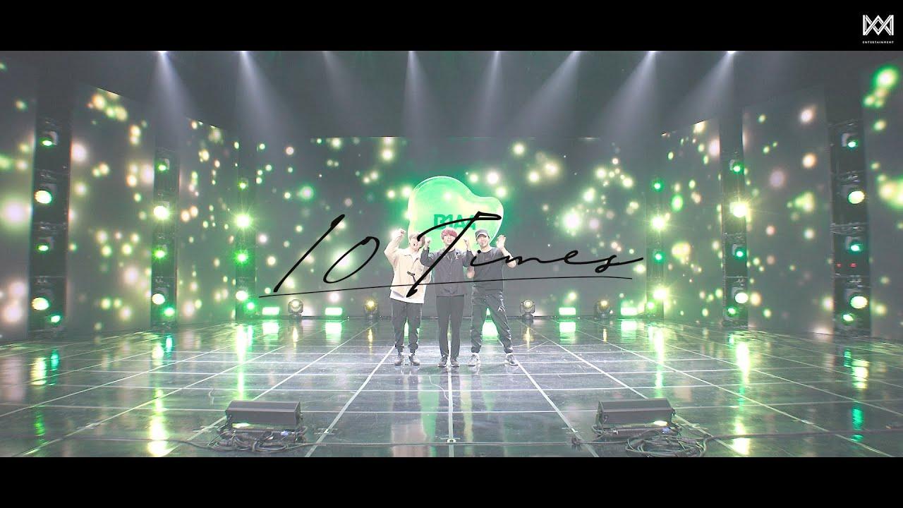 B1A4 - 10 TIMES (Rehearsal ver.)