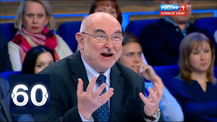 """Жириновский американцу: """"Под дурочка здесь не работай!"""""""