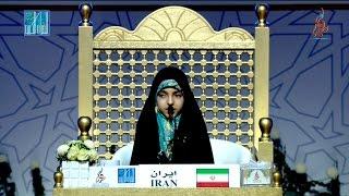 حنانه مصطفي خلفي -   ايران | HANANEH MOSTAFA KHALAFI - IRAN