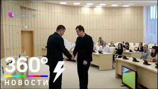 36 врачей Подмосковья стали участниками программы