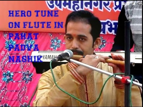 Hero tune cover by me in Padva pahat...