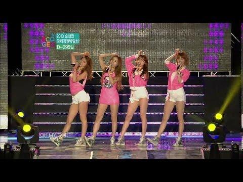 【TVPP】Girl's Day - Oh! My God, 걸스데이 - 오! 마이 갓 @ Suncheon Bay Garden Expo Live