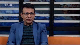 بامداد خوش - حال شما - صحبت با محمد ظاهر رودوال  در مورد تغذیه
