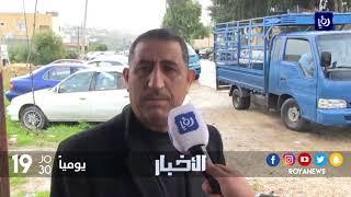 طريق متهالك يشكل خطرا في إربد - (24-1-2018)