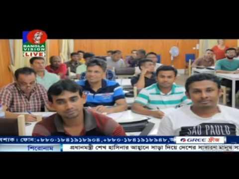 bv news of lisbon international bangla school