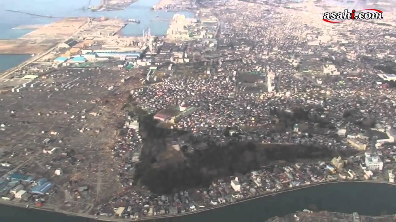宮城県石巻市全景空撮 - YouTube
