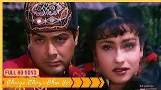 Bhaiye Bhaye Bhai Hoi I AMAR MAA Bengali Song Prosenjit Rituparna