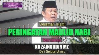 Video Peringatan Maulid Nabi Muhammad SAW Bersama KH Zainuddin MZ download MP3, 3GP, MP4, WEBM, AVI, FLV Juni 2018