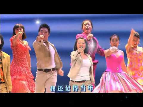 Musical Mama Mia Chinese version - clip