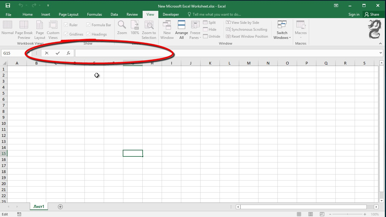 Formula bar is missing in Excel Recovering the Formula Bar