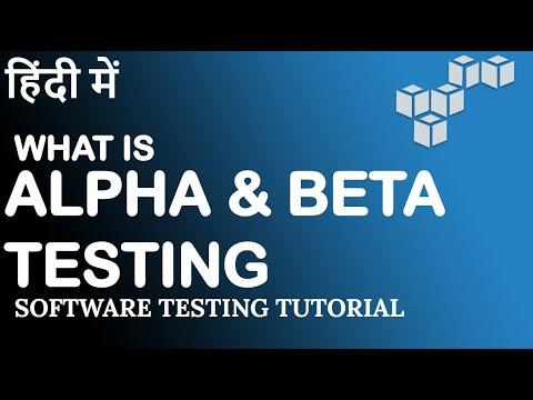Alpha Testing and Beta Testing | Software Testing Tutorials in hindi