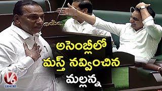 Minister Malla Reddy Praises CM KCR In Telangana Assembly  Telugu News