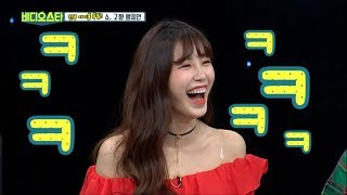 (Video Star EP.60) SEXY Pose RELAY