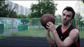 Как играть в баскетбол (Fun University)