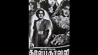 Gulebagavali Tamil Movie 1955