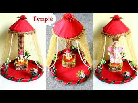 DIY Temple at home| Ganpati Makhar Making|Ganesh Mandap| Mandir|Ganpti decoration ideas| मंदिर