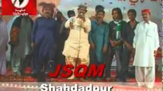 YouTube   Sindh dharti Urs Chandio mpg