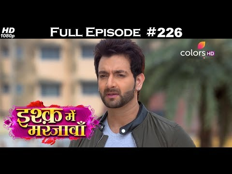 Ishq Mein Marjawan – 3rd August 2018 – इश्क़ में मरजावाँ – Full Episode