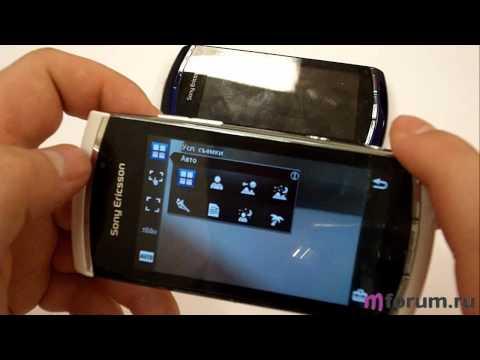 Sony Ericsson Vivaz PRO. Camera