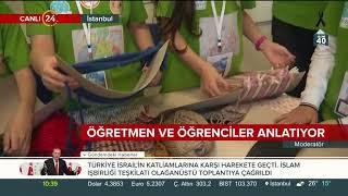 HAREZMİ Eğitim Modeli / 24 TV / 15 Mayıs 2018