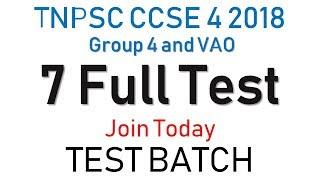 TNPSC Group 4  2018 7 full Test Batch   - way2tnpsc |TNPSC CCSE 4 2018