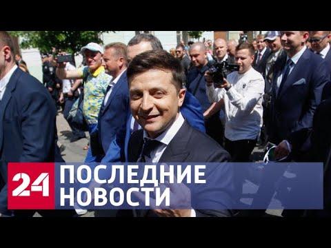 Зеленский сменил начальника Генштаба. Последние новости из Украины - Россия 24 - Видео онлайн