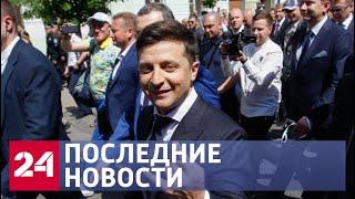 Зеленский сменил начальника Генштаба. Последние новости из Украины - Россия 24