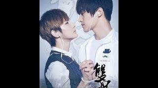 Video BLOVE Chinese: A Round Trip to Love SEASON 2 (2016) download MP3, 3GP, MP4, WEBM, AVI, FLV Agustus 2018