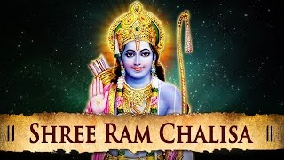 Ram Chalisa Full With Lyrics | Devotional | Shree Ram Navami Special