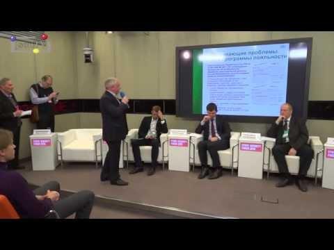 Cyber Security Forum 2015 - Михаил Емельянников - Json News