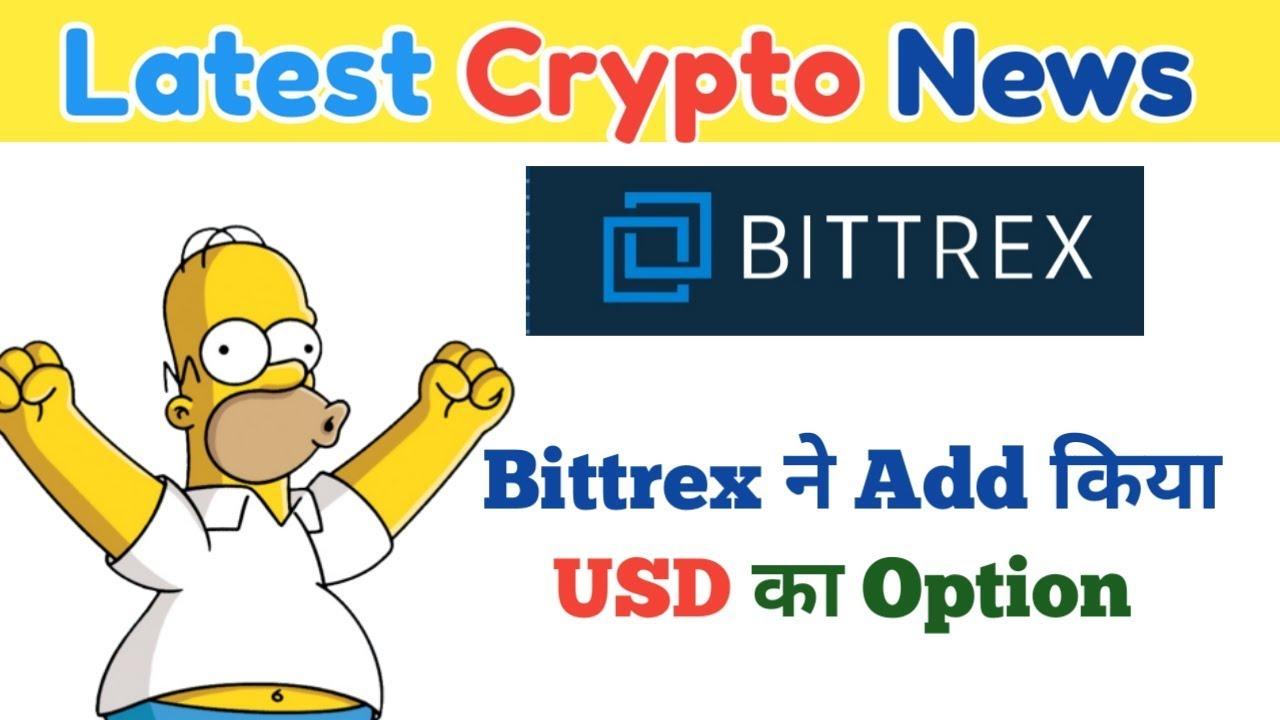 Latest Crypto News:
