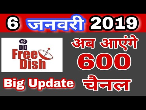 Big breaking news DD free Dish add new channel on February 2019