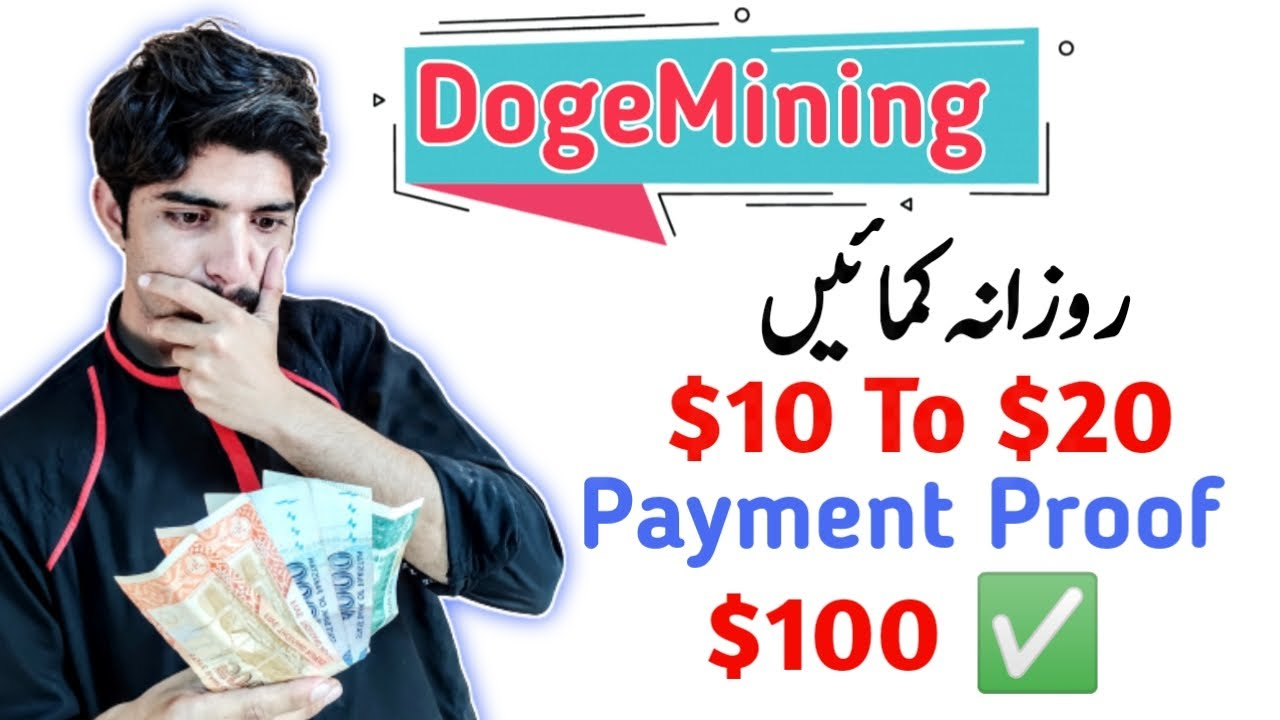 Mining Doge Coin   Earn Money Online By DogeMining Paid - Jobs At Home - ( 5$ SignUp Bonus + 100Dh/s