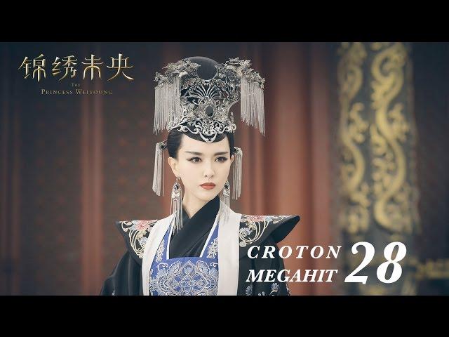錦綉未央 The Princess Wei Young 28 唐嫣 羅晉 吳建豪 毛曉彤 CROTON MEGAHIT Official