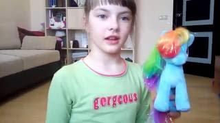 Обзор на плюшевую игрушку Rainbow Dash| My little pony