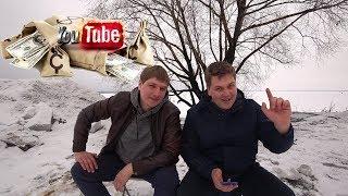 О себе/Наш заработок на Youtube/Ответы на ваши вопросы!!!