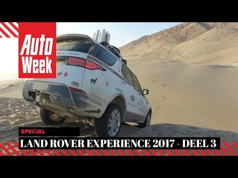 Land Rover Experience Peru 2017 Vlog 3 - Special