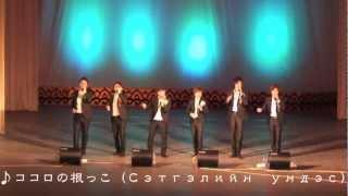 2012年5月25日、モンゴルのウランバートルにあるドラマ国立アカデミー劇...