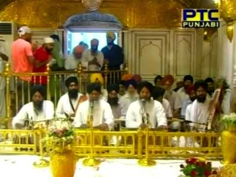 Dithe Sabhe Thav Nahi Tudh Jaheya - Bhai Gurmeet Singh Shant - 08-07-14 - Live Sri Harmandir Sahib