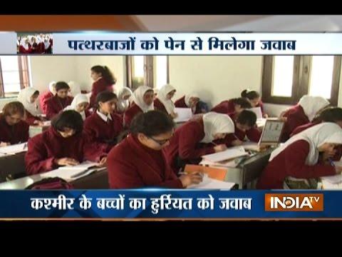 Kashmir Schools re-open after Eight Months