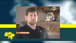Who Sent Chechen Fighters to Ukraine? Putin ally Kadyrov denies sending troops to Donbas