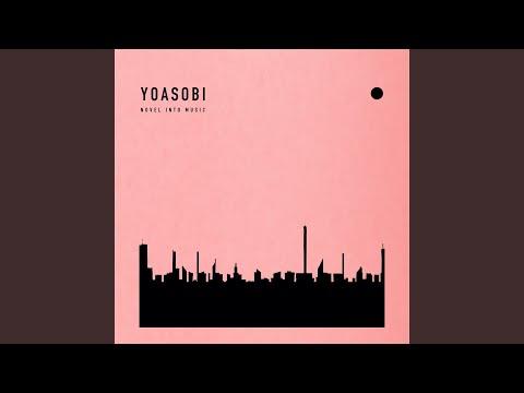 アンコール YOASOBI