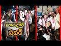 Sadar Festival Celebrations In Hyderabad At Madhapur @2018 || #ASMEDIA