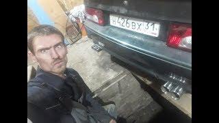 Раздвоение выхлопа ВАЗ 2114 Бюджетный вариант за 2000 рублей