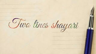Two lines shayari by !! Sher-o-Ghazals!!