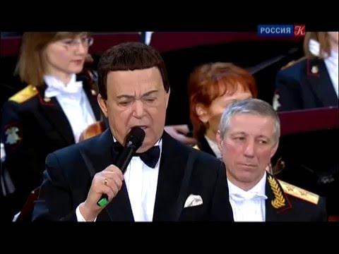 Иосиф Кобзон Посвящение Муслиму Магомаеву