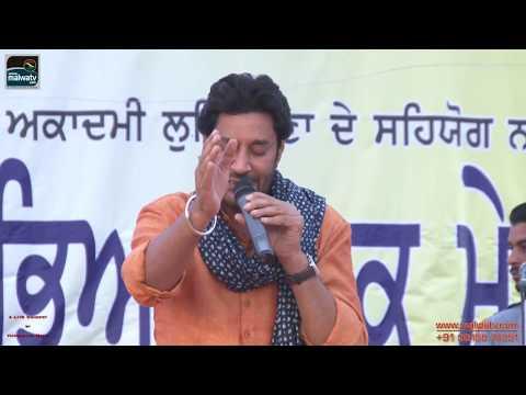 HARBHAJAN MANN || HASHAM SHAH MELA - 2014 (28th Nov.) | JAGDEV KALAN (Amritsar) |  | HD FULL HD