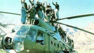 """В Афганистане сбит вертолет Молдавии, в плен попало почти два десятка человек(Накануне в Афганистане боевики движения """"Талибан"""" обстреляли вертолет, принадлежащий Молдавии. Сбитый..., 2015-11-25T16:53:29.000Z)"""