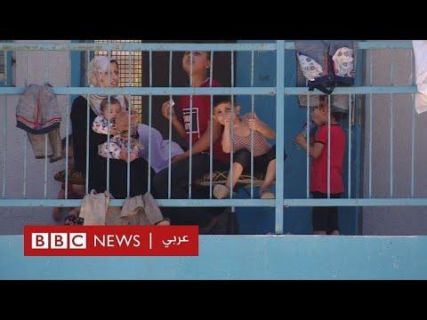 الصراع الفلسطيني الإسرائيلي: الصورة داخل غزة وخارجها  - نشر قبل 36 دقيقة
